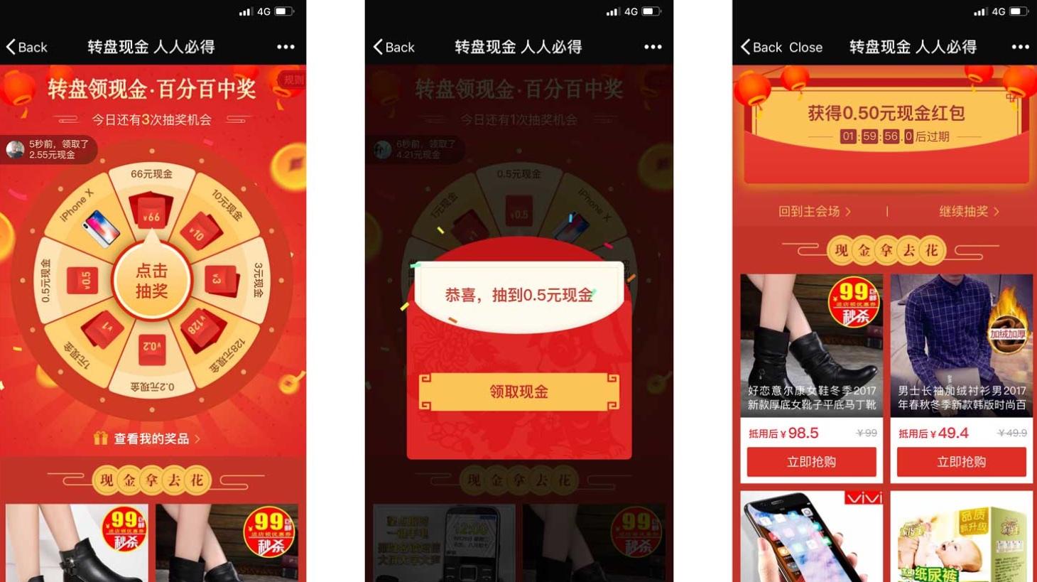 Služba Pinduoduo mění online nakupování vsociální zážitek