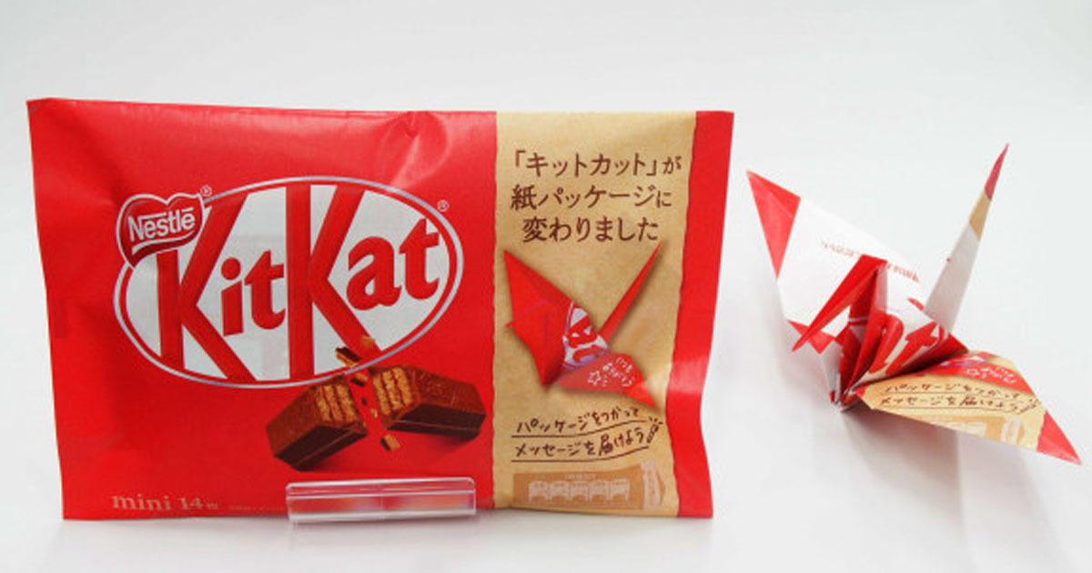Z papírového obalu KitKat si zákazníci mohou složit origami