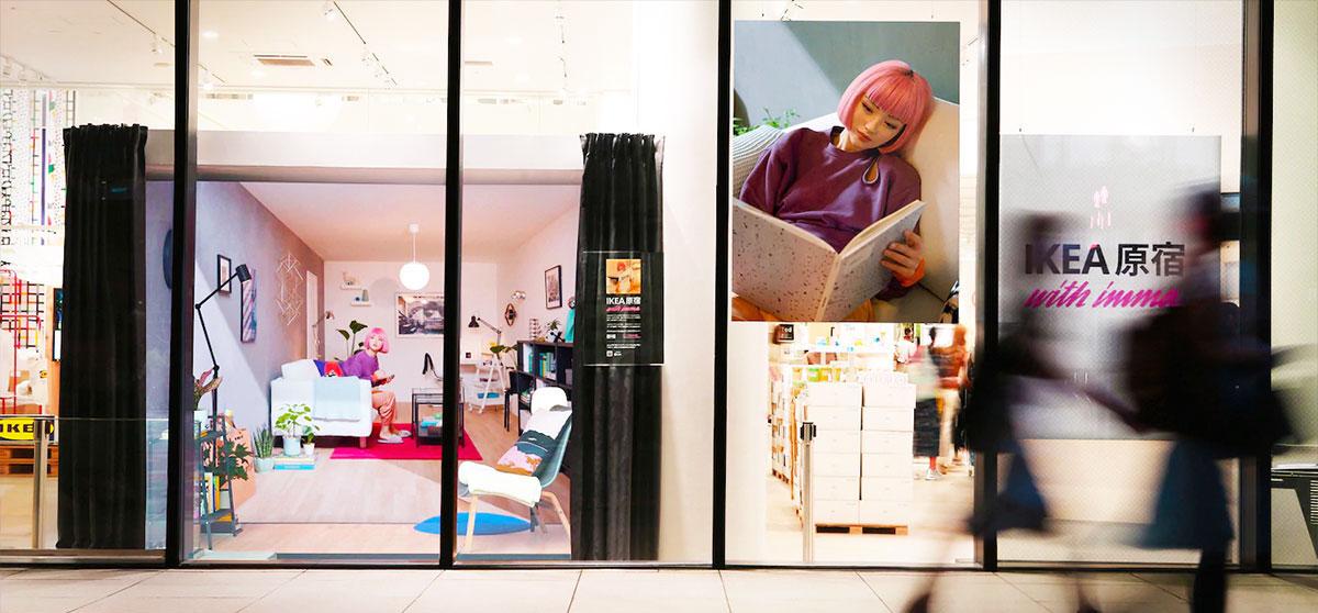 Japonská virtuální influencerka Imma spolupracuje s IKEA